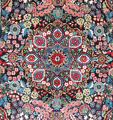 This Is A Closeup Of The Gorgenous Center Medallion Remarkable Little Silk Hereke